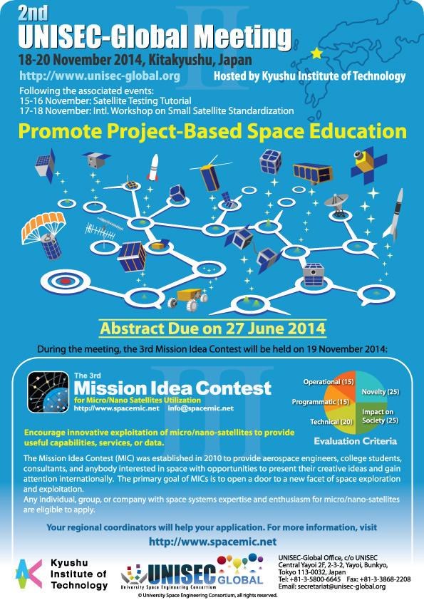 UNISEC Global > 2nd UNISEC-Global Meeting